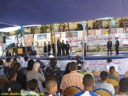 جمعية العقد العالمي للماء تنظم الاحتفال باليوم الوطني للماء بتمارة