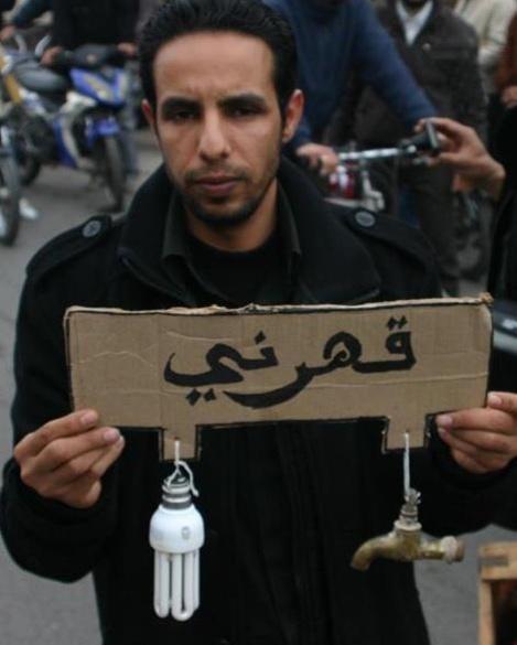 Manifestant de Sidi Zwin