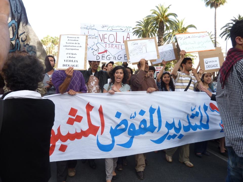 بلاغ من المكتب الوطني لأكمي-المغرب إلى الرأي العام