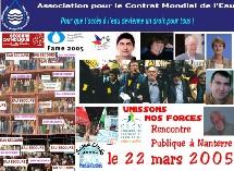 22 mars journée mondiale de l'eau : Rencontre publique à Nanterre
