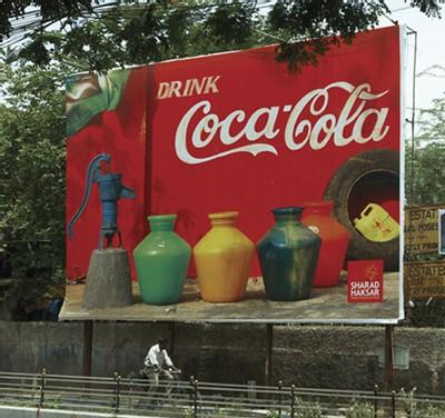 photo de lutte contre Coca et interdite par Coca