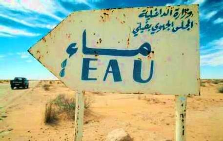 ACME – Maroc : L'Eau, Aux confluences de durabilité du développement économique et de l'équité sociale