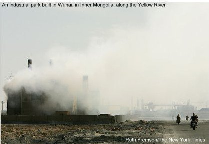 complexe industriel de Wuhai
