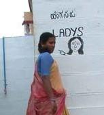 On paie quand on y va : le programme - toilette propre pour des villes de l'Inde