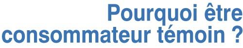 Appel à la population : Collecte des contrats et des tarifs pratiqués dans chacune des communes de France