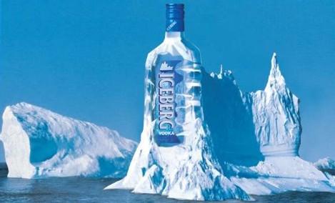 Le vide juridique de la possession des Icebergs