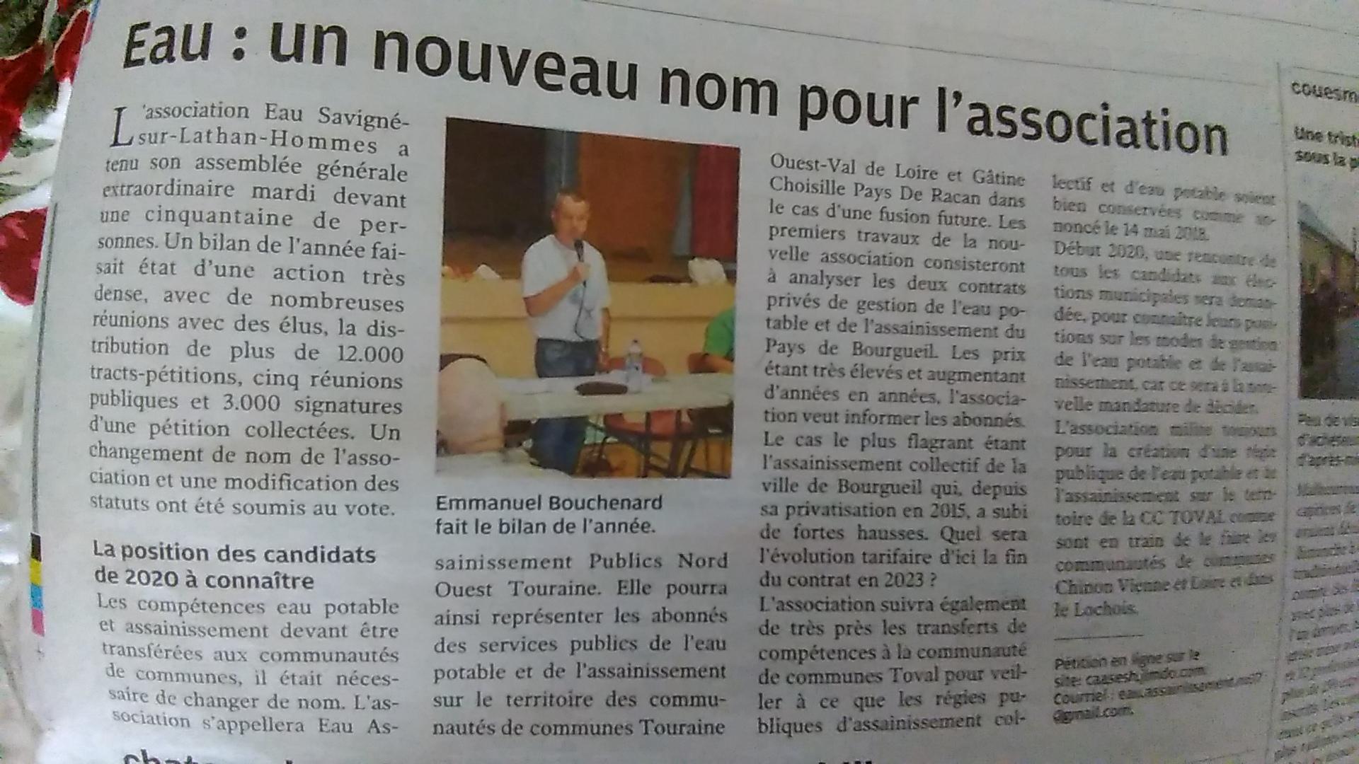 ASSOCIATION EAU ASSAINISSEMENT PUBLICS NORD OUEST TOURAINE
